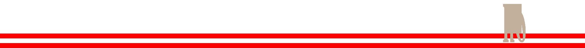 Austria Streifen